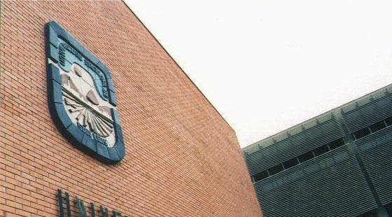 Universidad Nacional de San Luis - Ejercito de Los Andes 950 - D5700HHW - San Luis - Argentina